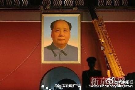 [영상중국] 태풍 메기에 쓰러진 장제스 vs 톈안먼에 새단장한 마오쩌둥