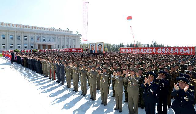김정은 통치자금 관리, 노동당 39호실로 통합…통일부 북한 권력기구도 공개