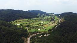""".韩国防部:""""萨德""""反导系统驻地定为星州高尔夫球场."""