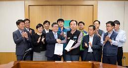 .韩政府与铁路业工会达成一致 首尔地铁今日起正常运行.