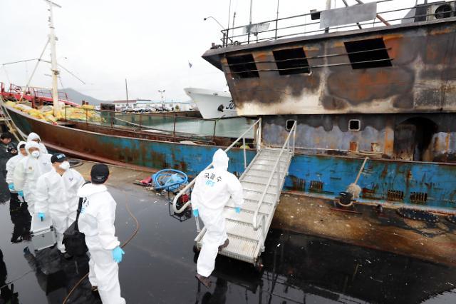 Chinese fishermen want Beijings probe into fatal coastguard operation