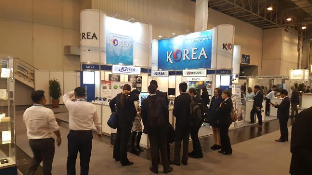 정보보호산업협회, 독일 에센 보안전시회서 한국공동관 운영