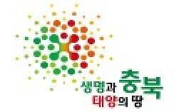 충북도, 해외바이어들 국내 화장품 기업'주목'