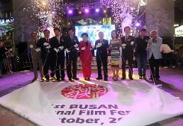 .Busan film festival opens after two tumultuous years: Yonhap.