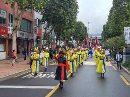 .Colorful Joseon Dynasty royal parade re-enacted in South Korea  .