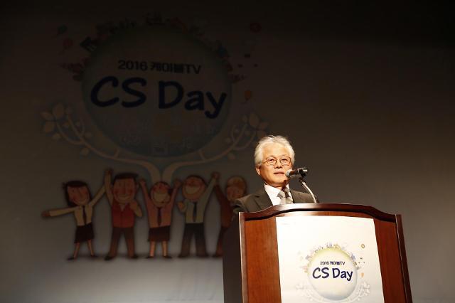 케이블TV 'CS DAY ' 개최...장애인 단체에 사랑의 쌀 전달
