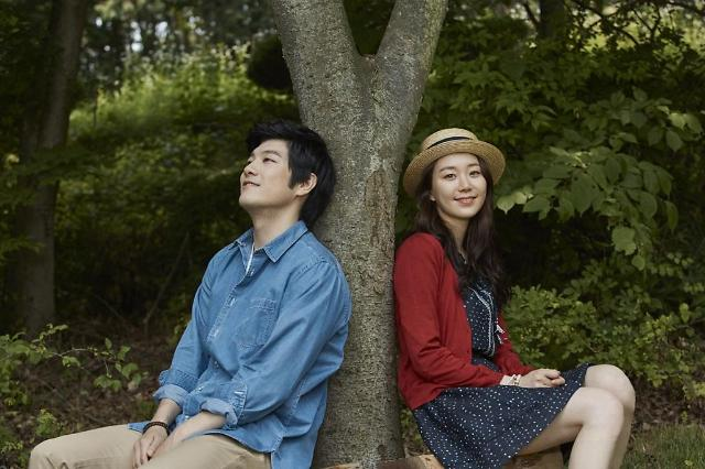 연애하기 좋은 계절은?... 미혼남녀 93.9%, 계절이 연애 욕구에 영향