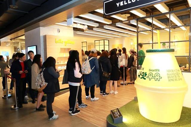 宾格瑞携手希杰欧利芙洋 瞄准中国游客推出香蕉牛奶化妆品