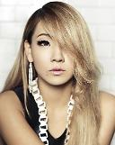.2NE1s CL makes history-making entry into Billboard.