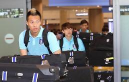 .韩国足球代表队兵败回国.