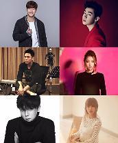 KBS新ドラマ「我が家に住む男」、超豪華OST1次ラインアップ公開