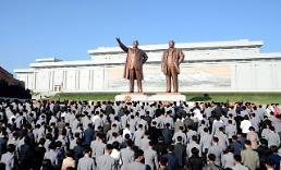 .Pyongyang sells fishing rights to Taiwanese fishermen: Yonhap.