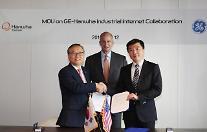 ハンファテクウィン、GEと産業インターネット事業モデルの共同開発のために協力