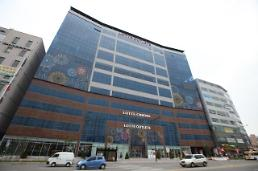 .Lotte Department Store sets up retail joint venture in Shanghai.