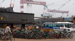 .Courts announcement to sell STX shipyard may come this week: Yonhap.