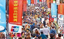 .明洞南大门餐厅狠宰外国游客 首尔市大力整顿旅游乱象.