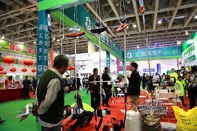 <영상산둥성>중국 옌타이서 '2016 제17회 국제과수식품박람회' 열려 [중국 옌타이를 알다(150)]