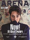 .EXO成员KAI为杂志拍写真 酷炫十足虏芳心.