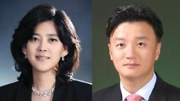 .Appeals court orders retrial of divorce suit filed by Hotel Shilla CEO.