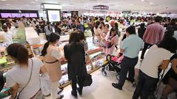 .Duty-free store sales soar 36% in first nine months: Yonhap.