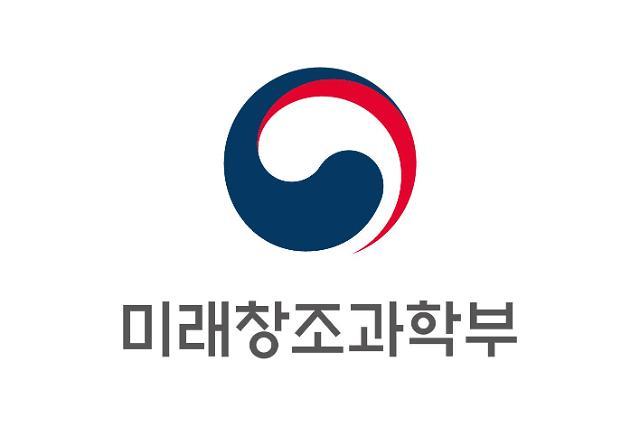 미래부, 제6회 K-ICT 창의 아이디어 공모전 시상식 개최
