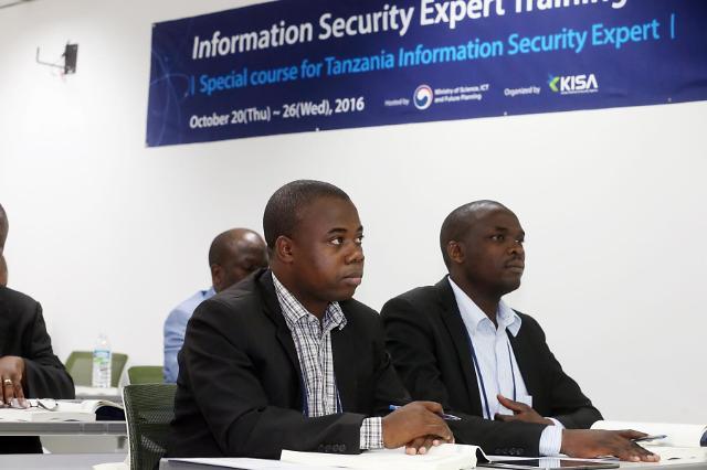 인터넷진흥원, 아프리카에 한국형 정보보호모델 전수