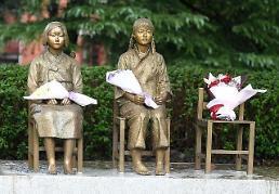 """.中国""""慰安妇""""历史博物馆在沪开馆 中韩和平少女像揭幕."""