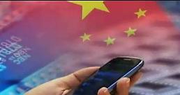 .中国手机汽车走向世界 韩国业界面临挑战.