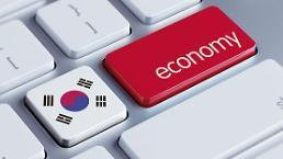 .产业结构及经济模式若不调整 韩很难跻身第四次工业革命浪潮.