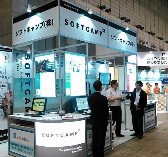 소프트캠프, 일본서 랜섬웨어·마이넘버 대응방안 제시