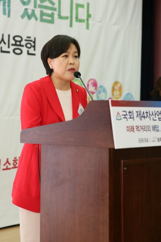 송희경 의원, 정보통신기획평가원 설립 법안 대표발의