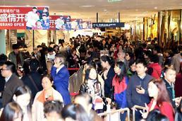 .衣恋集团在华第二家购物中心亮相成都.
