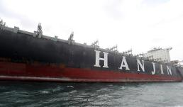 .S. Korea outlines new road map to rehabilitate shipping industry.