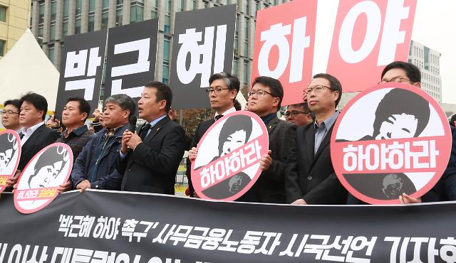 Prosecutors summon one of presidents confidants for questioning