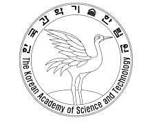 한림원, 젊은 과학자 위한 영 아카데미 추진 논의