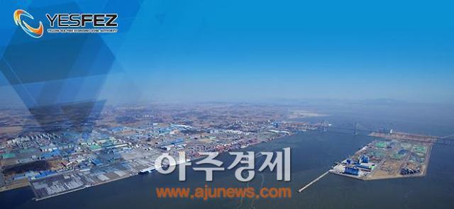 황해청,제17회 전국경제자유구역청장 협의회 개최