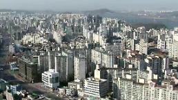 """.韩国多地房屋预售权交易政策收紧 政府给房地产业再""""泼冷水""""."""