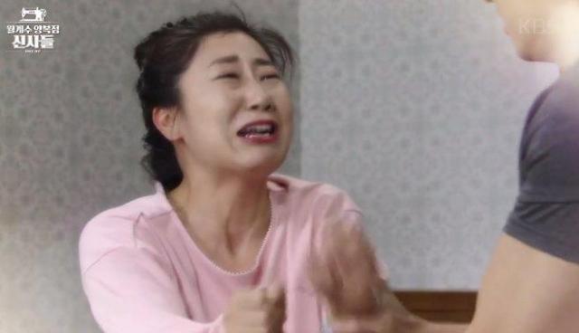 """월계수양복점신사들 21회 예고 라미란, 차인표에 """"어떻게 이럴 수 있어"""" 분노, 왜? [영상]"""