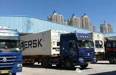 <산동성은 지금>중국 옌타이, 수산물전시교역센터 운영한다 [중국 옌타이를 알다(153)]