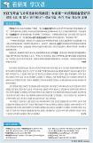 .[看新闻学汉语]  长征五号首飞为何发射时间推迟?专家第一时间释疑备受好评.