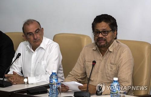 콜롬비아 새로운 평화협정 체결...민심 움직일까