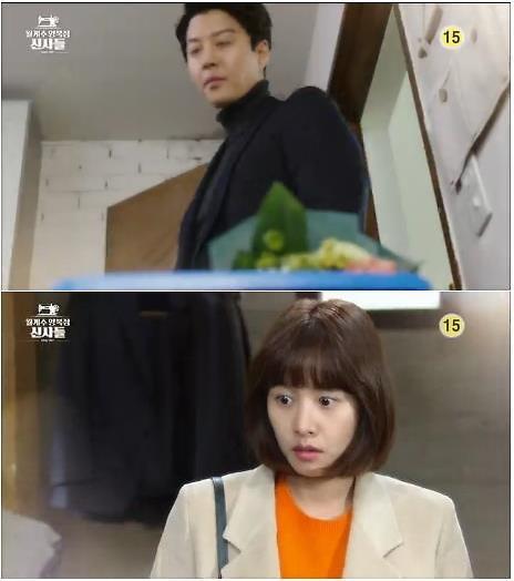 """'월계수 양복점 신사들24회'이동건,조윤희에""""홍기표가 준 꽃 버려요"""""""