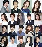 .2016 Asia Artist Awards超强阵容大公开.