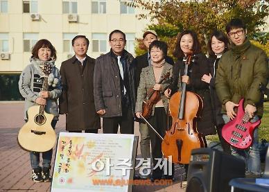 <산동성은 지금>중국 연대한국학교 '등굣길 음악회'로 신나는 등교시간 [중국 옌타이를 알다(157)]