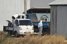 .S. Korea poultry farm reports first bird flu outbreak caused by H5N6.