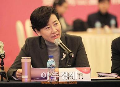 <영상산둥성>인사말 하는 양리 옌타이시 부시장 [중국 옌타이를 알다(159)]