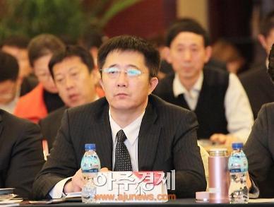 <영상산둥성>행사에 참석한 위둥 옌타이시 상무국장 [중국 옌타이를 알다(160)]