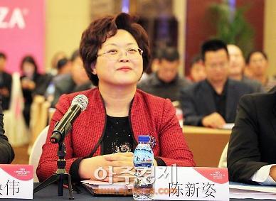<영상산둥성>발언하는 천신쯔 옌타이시 투자촉진국장 [중국 옌타이를 알다(161)]