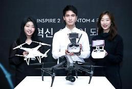 .大疆在韩国发布多款商用无人机.