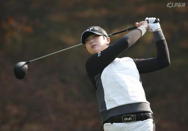 LPGA rookie Park Sung-hyun picks caddie Colin Cann